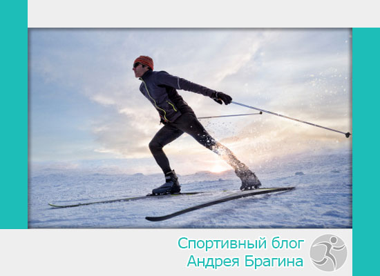 cross-country-skiing-pre